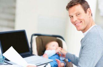 документы для новорожденного
