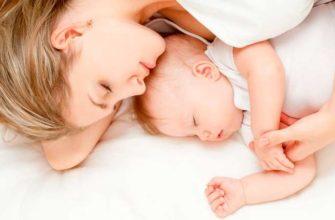 совместный сон с ребенком за и против