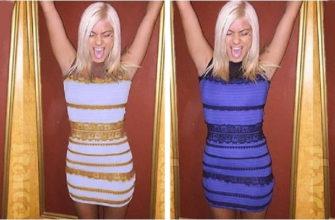 Феномен синего и белого платья