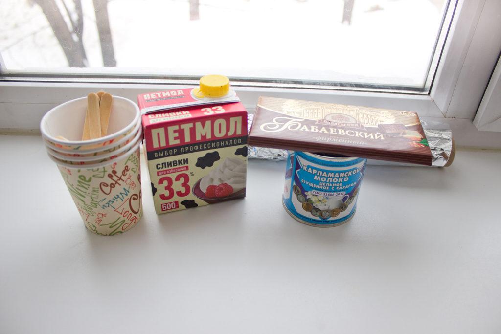 Мороженое Эскимо своими руками